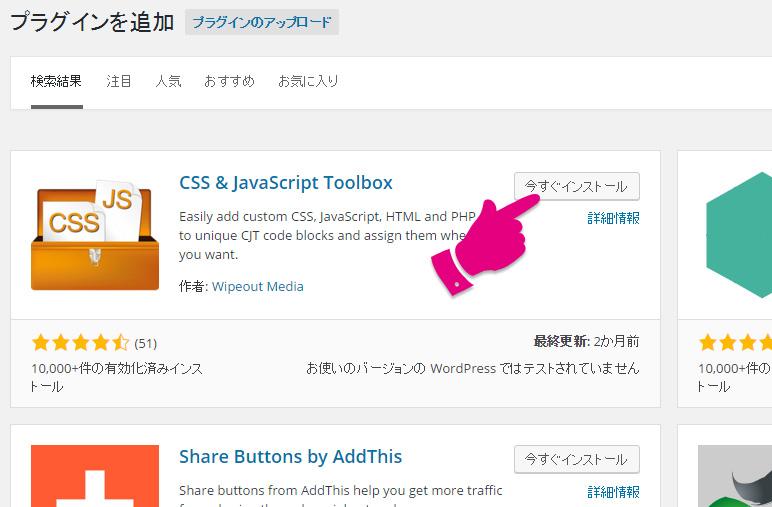 css_javascript_toolbelt01