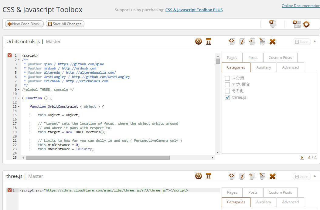 css_javascript_toolbelt